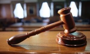 Понятие юридической ответственности