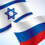 Информация для граждан России и Израиля