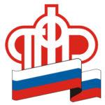 Заявление Пенсионного фонда России