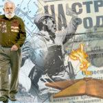 Пенсионный фонд России осуществит единовременную выплату инвалидам и участникам Великой Отечественной войны ко Дню Победы